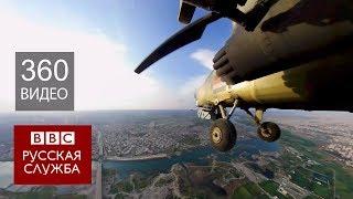 Видео 360: битва за Мосул - вид с воздуха