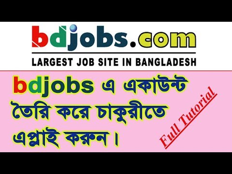 how to create bdjobs account, Largest Job Site in Bangladesh