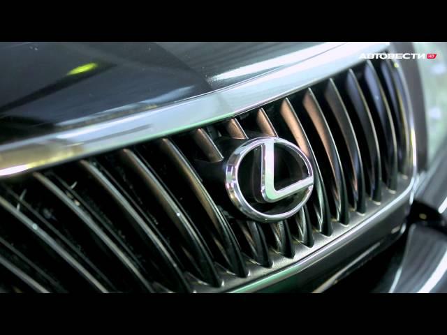 Вторичка: Lexus RX 2007 г.в. с пробегом 150 000 км // АвтоВести 246