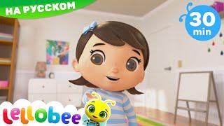Песенка про День Матери Детские мультики Детские песни Литл Бэйби Бам