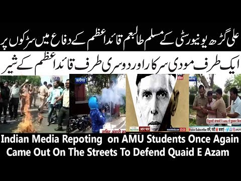 Indian Media Reporting on Aligarh Muslim University Students The Streets To Defend Quaid E Azam