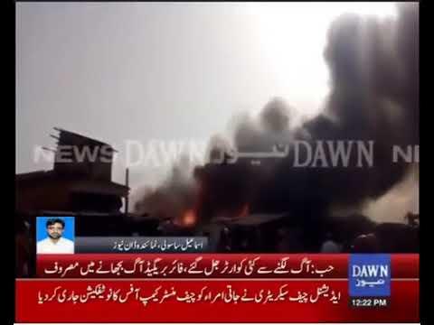 Dawn News Hub Gaddni Ship Breaking Yard