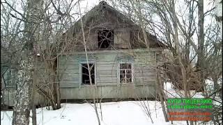 Купить дом в деревне,  на берегу реки Заброшеный ДОМ