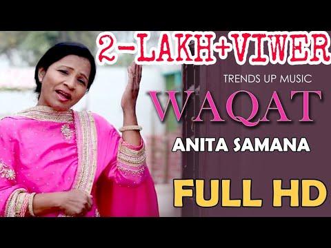 Waqat (Full Song)