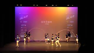 Publication Date: 2019-07-04 | Video Title: 【香港花式跳繩大匯演2019】拔萃男書院 - 亞軍 (中學組