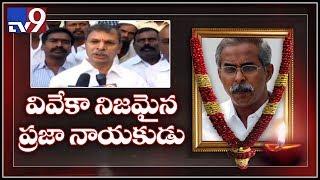 Congress leader Tulasi Reddy pays tribute to YS Vivekananda Reddy - TV9
