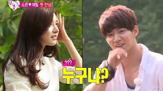 We Got Married, Jae-rim, So-eun (1) #06, 송재림-김소은(1) 20140920