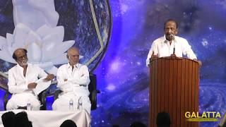 director mahendran speechsuperstar fan meet