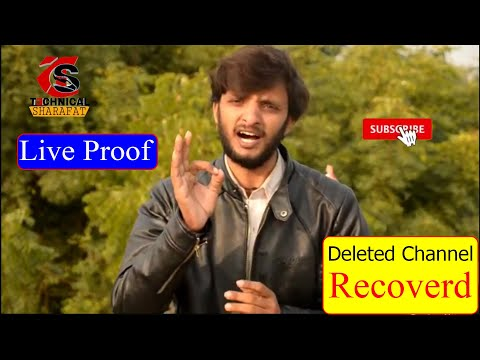 Recoverd Parmanently Deleted Youtube Channel Live Proof