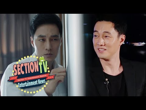 So Ji Sub Came Back After 8 Years, Right?! [Section TV News Ep 934]