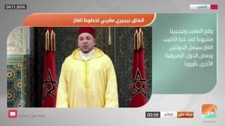نشرة أخبار بوابة العين ليوم 4 ديسمبر