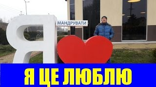 видео Автобусные туры в Европу из Киева