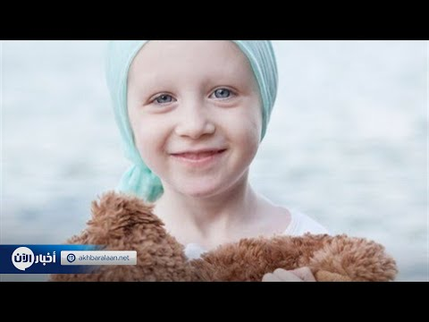 15 شباط: اليوم العالمي لسرطان الأطفال .. ستديو الآن  - 22:55-2019 / 2 / 15