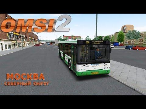 Подробная карта города Москва с улицами и