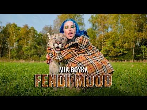 Смотреть клип Mia Boyka - Fendi Mood