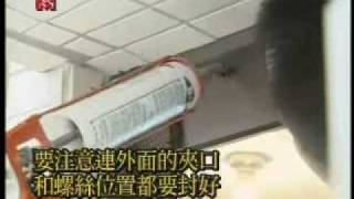 HKHA優質工序系列 - Chapter 21 - 冷氣機 - 21.1 施工圖則