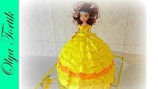 як зробити торт принцеса