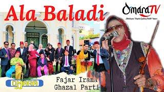 Lagu Arab ALA BALADI nyanyian Cik Putih Hashim khas untuk peminat warisan Ghazal Parti