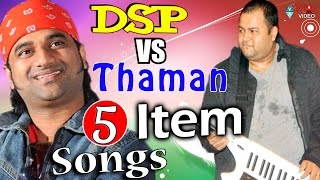DSP Vs Thaman Back 2 Back 5 Item Songs - 2016