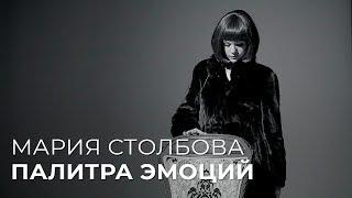 видео Столбово — Официальный сайт