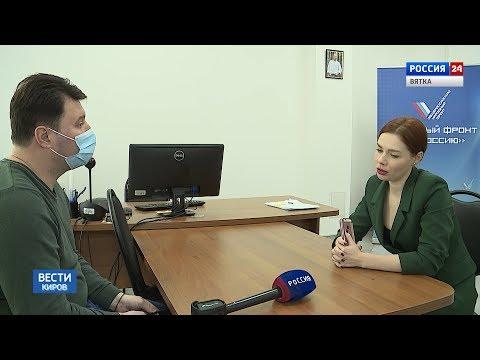 Вести. Киров (Россия-24) 03.04.2020(ГТРК Вятка)
