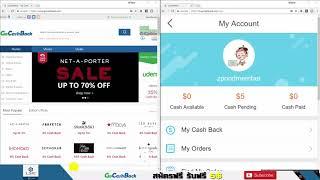 ((รีบสมัครด่วนๆ)) GoCashBack เว็บหาเงินฟรี 2019 จ่ายผ่าน PayPal สมัครฟรี รับ ทันที 5 $