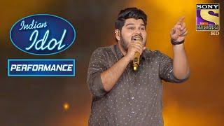 """Such Keh Raha Hai"" पे Ashish की Amazing Singing   Indian Idol Season 12"
