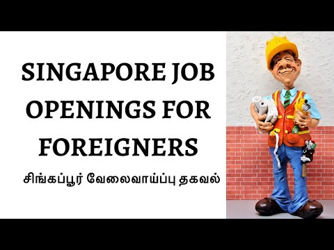 Singapore Job Openings For Foreigners 2020 🇸🇬   #singaporejobs   Useful Info