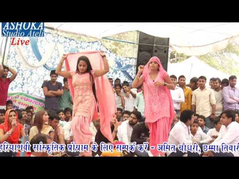 अनुराधा शर्मा & पूजा शर्मा  की सुपरहिट रागनी II मेरे हुसन  का जलवा  देख सखी II Compitition 2017