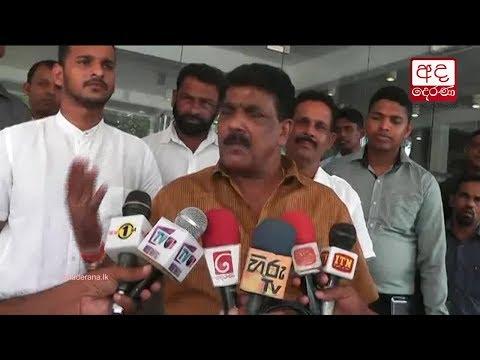 Special program to grant kerosene subsidies to fishermen today or tomorrow - Dilip Wedaarachchi