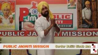 Public Jagriti Mission Fight Against Corruption to Save India Song Haq Singer Gulzar Kotkhani