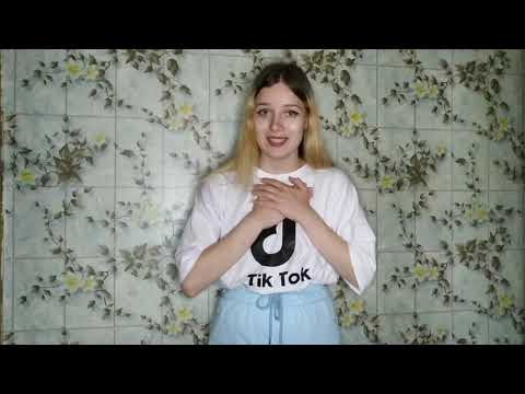 Cover - GAVRILINA - Жу Жу (Liza Kyz'mina)