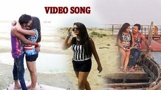 सपना देखा के ए सपना हो || Promo Song || मुकेश बबुआ यादव || भोजपुरी का सबसे महँगा वीडियो सांग