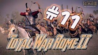 "Total War: Rome II ""Восстание""[Легендарная сложность]"