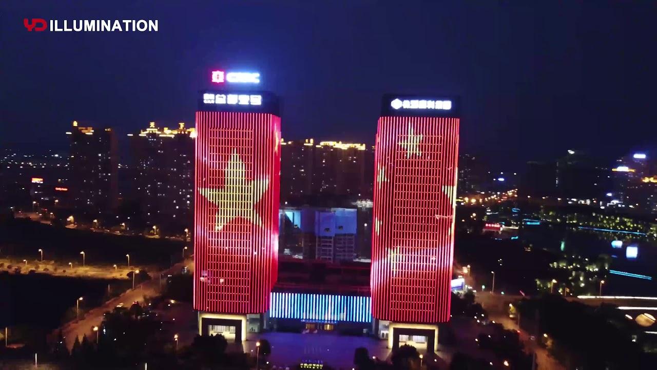 High Building Facade Lighting Exterior Decoration By Dmx Rgbw Led Pixel Lights
