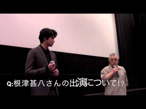 東出昌大・石井隆監督『GONIN サーガ』名古屋舞台挨拶REPORT