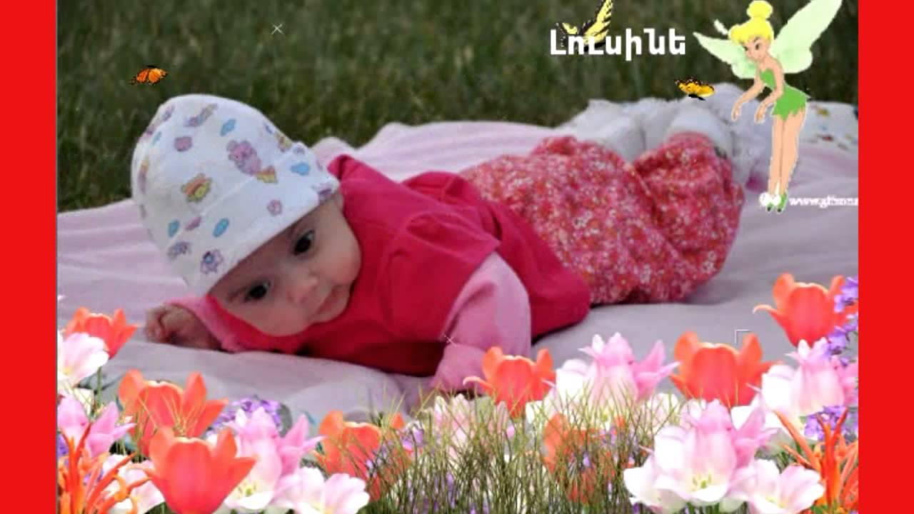 Поздравление с днём рождения внучатой племяннице