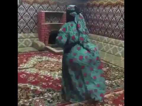 رقص مربربة تهز هز thumbnail
