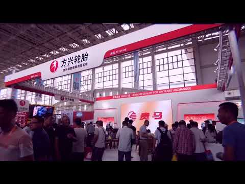 China GRTAE - 2017 China (Guangrao) International Rubber Tire & Auto Accessory Expo