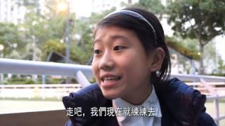HKIFF10-P04-保良局香港道教聯合會圓玄小學-我們都
