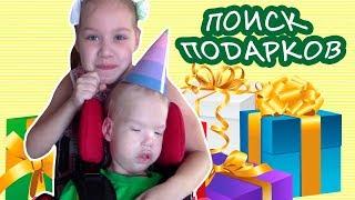 видео «Мир Подарка»