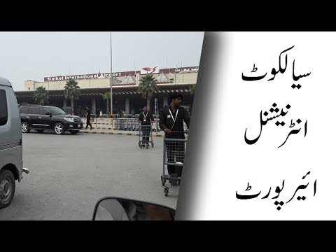 Travel To Sialkot International Airport | Sialkot International Airport