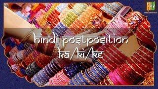 Hindi Postposition | 18