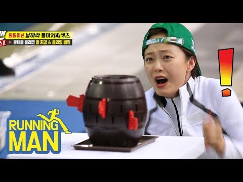 Jun So Min Makes a Mistake in the Last Step! [Running Man Ep 401]