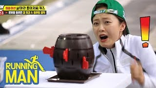 Jun So Min Makes a Mistake at the Last Step! [Running Man Ep 401]