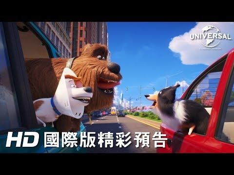 【寵物當家2】最新預告-6月6日 歡樂登場