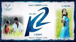 Kalavani 2  Teaser | Kalavani 2  trailerl | Vimal, Oviya | Tamil Movie