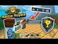 Download FIRST EVER WIN IN BATTLE ROYALE!! | Pixel Gun 3D [New Update]