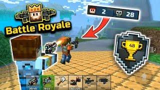 FIRST EVER WIN IN BATTLE ROYALE!! | Pixel Gun 3D [New Update]