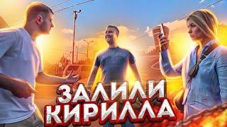 """СтопХам - """"Залили Кирилла!"""""""